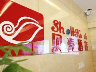 貝殼張掖甘州區東街鼓樓酒店GreenTree Inn Zhangye Ganzhou Area East Street Shell Hotel