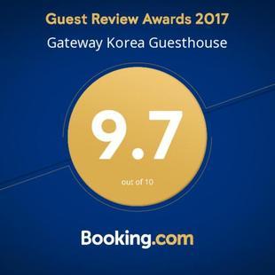 蓋特威韓國旅舍