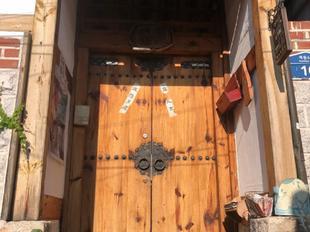 首爾四通賓館Si-Tong Guesthouse Seoul
