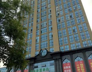 銀川逸景假日酒店Yijing Holiday Hotel
