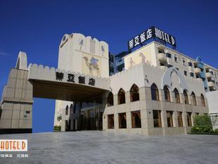 蒂亞飯店花蓮館 Hotel D - Hualien