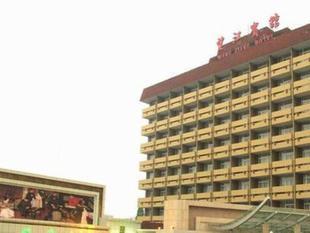 合肥望江賓館Wangjiang Hotel