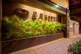 台北星辰大飯店Citizen Hotel