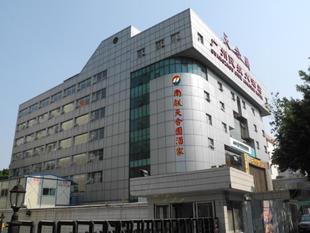 廣州民航大酒店Civil Aviation Hotel
