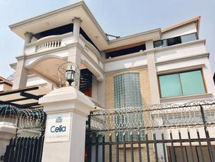 西莉亞曼德勒青年旅館 Celia Hostel Mandalay