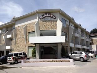 回旋鏢飯店Boomerang Hotel
