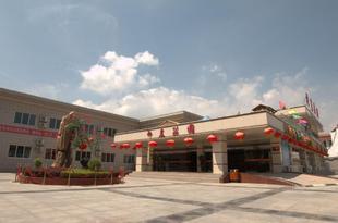 平涼神農莊園Shennong Zhuangyuan Hotel