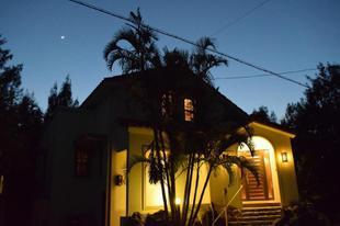 Karin Design Cottage