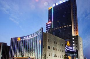 保定電谷國際酒店Power Valley International Hotel