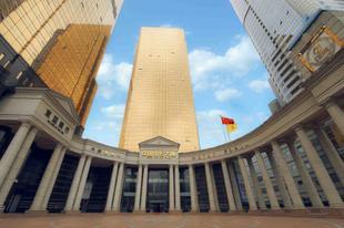 中國市長大廈