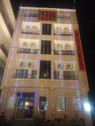 Hotel Citymax International Lumbini
