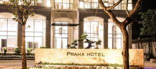 布拉格飯店Praha Hotel