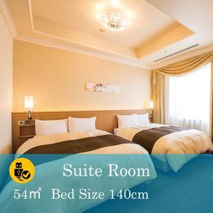 千葉港口廣場飯店Hotel Port Plaza Chiba