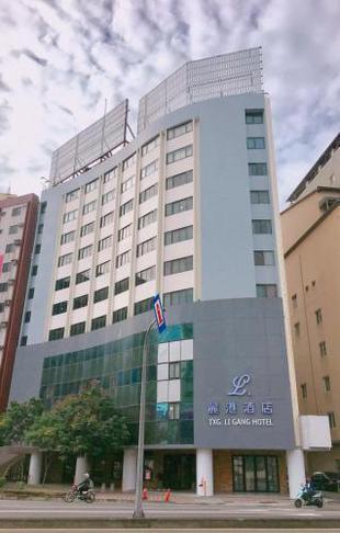 麗港酒店 (一館)