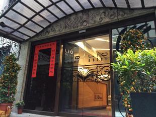 台北力歐時尚旅店-西門館Lio Hotel