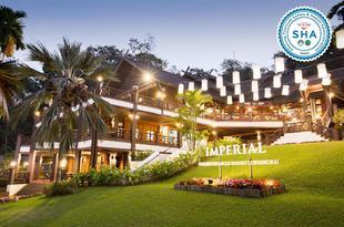 帝國金三角度假村Imperial Golden Triangle Resort