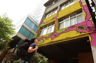夾腳拖的家青年旅舍(台北車站館)Flip Flop Hostel