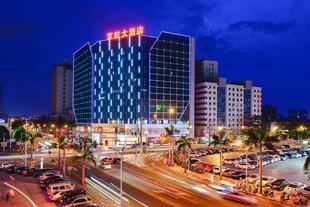 海口京航大酒店Jinghang Hotel