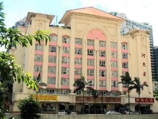 深圳河東賓館Hedong Hotel