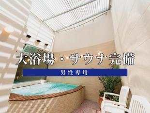 克萊頓新大阪酒店