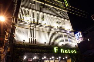 F-商旅(花蓮忠孝館)F Hotel Hualien Zhongxiao