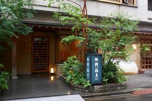 淺草指月日式旅館