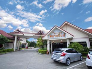 皮瑪寧旅館Pimanninn