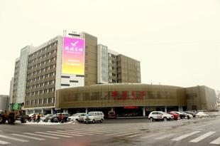 瀋陽機場賓館 Shenyang Airport Hotel