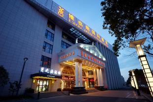 维也纳国际酒店上海浦东机场自贸区店