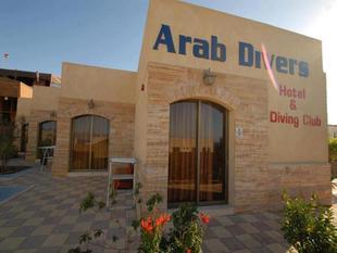 阿拉伯潛水者民宿Arab Divers Guest House