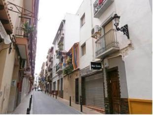 貝尼多姆舊船公寓Apartment La Barca Rota