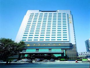 西安紫金山大酒店Purple Mountain Hotel