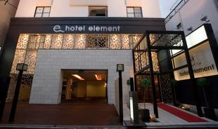 HOTEL ELEMENT (Adult Only)