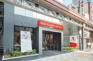 東京淺草火星酒店Red Planet Tokyo Asakusa
