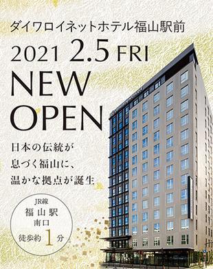 Daiwa Roynet Hotel Fukuyama Ekimae