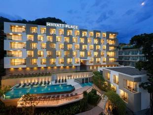 布吉岛巴東凱悅嘉軒酒店Hyatt Place Phuket Patong