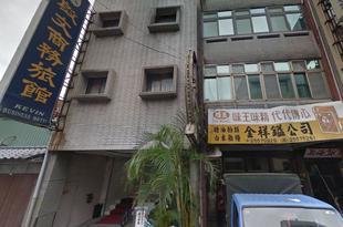 台北啟文商旅Kevin Hotel