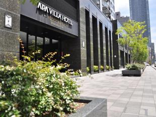 APA Villa Hotel YodoyabashiAPA Villa Hotel Yodoyabashi (APA HOTEL & RESORT)