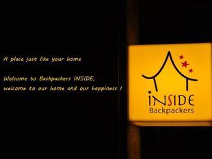 內部背包客青年旅館 - 限外籍人士Backpackers Inside Hostel Foreigners Only