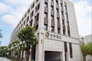 全季酒店(上海虹橋古北路店) Ji Hotel (Shanghai Hongqiao Gubei Road)