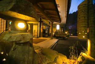 佐藤基諾山溫泉日式旅館