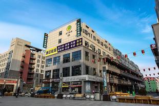 延吉學府商務酒店