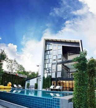 尼曼泳池SPA度假飯店The Nimman Hotel