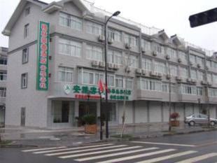 GreenTree Inn Hangzhou Coach Terminal Station