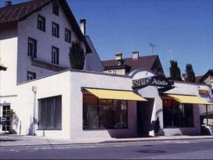 赫爾維蒂亞酒店