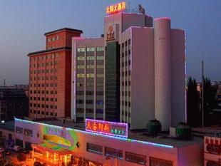 敦煌太陽大酒店
