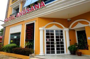 馬六甲安薩那旅店 Angsana Hotel Melaka