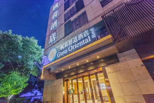 楓荷舒適酒店(蘇州團結橋地鐵站店)FengHe comfort Hotel(SuZhou Tuanjieqiao Subway Station)