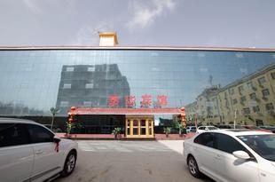 蘭州新區泰華賓館Taihua Hotel Lanzhou New Area