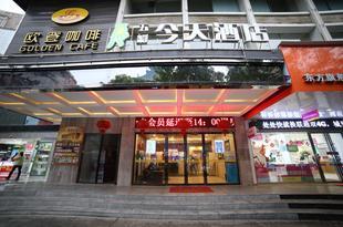 五彩今天連鎖酒店(衡陽解放路店)Today Inns Hengyang Jiefang Road